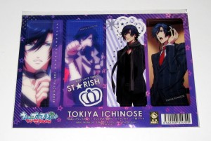 Utapuri Starish Bookmarks - Tokiya