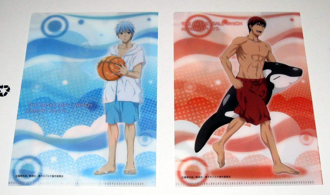Kurobasu Mini CF - Summer_2