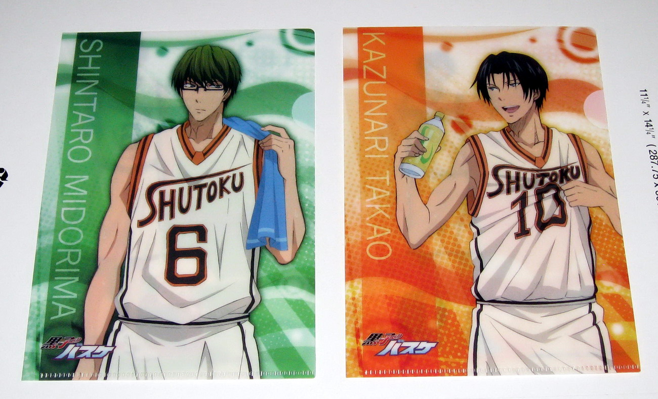 Kurobasu Mini CF - Summer_5