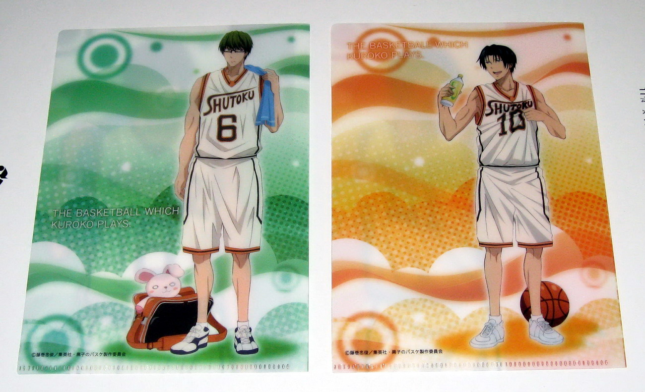 Kurobasu Mini CF - Summer_6