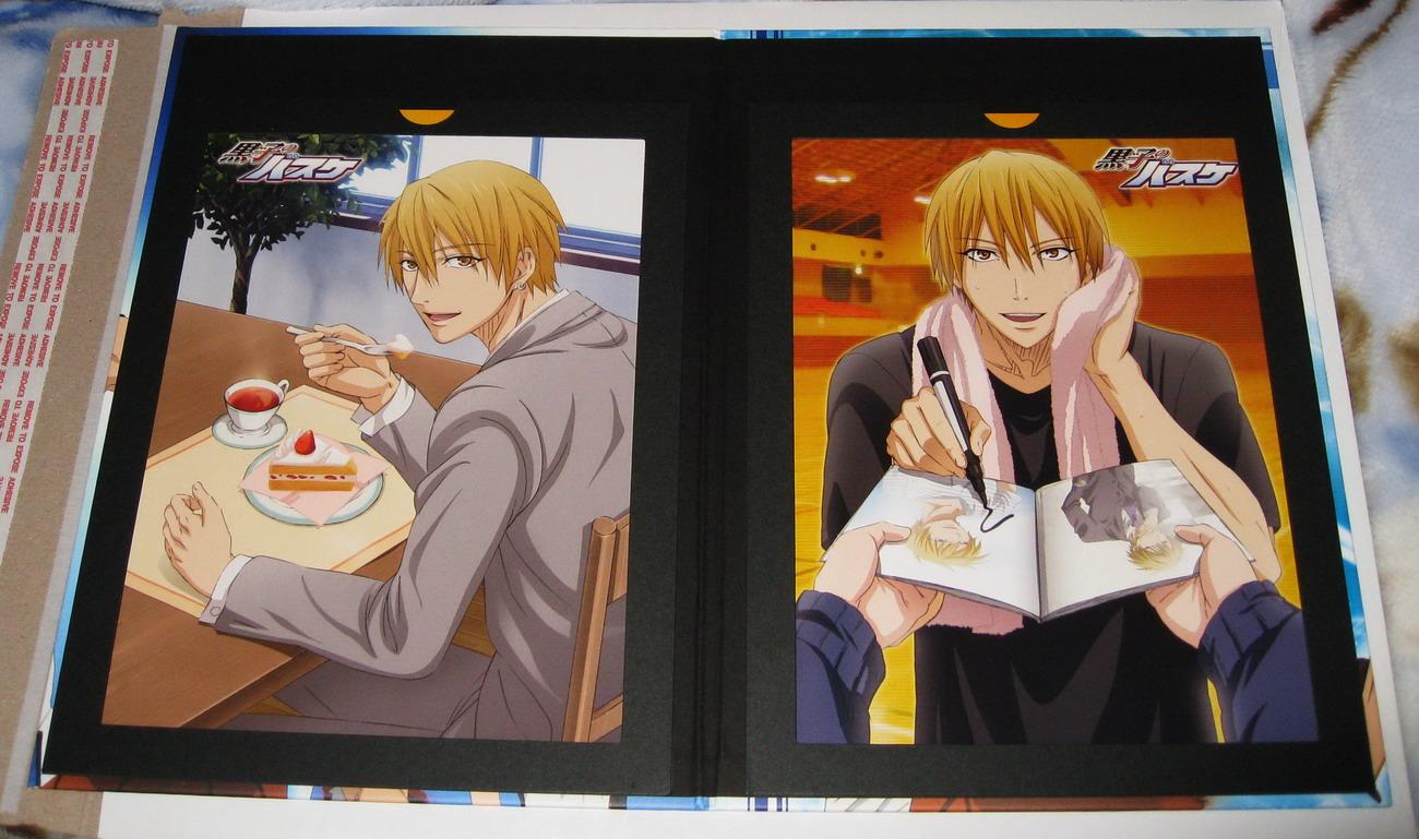Kurobasu photobook v.1 - 3_Kise