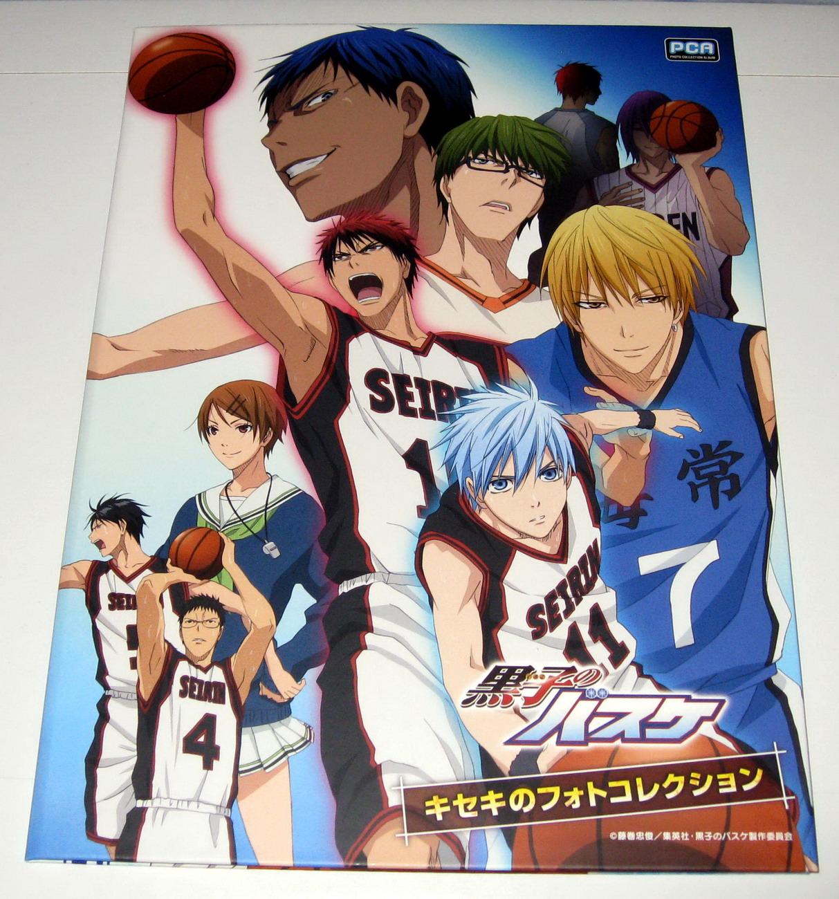Kurobasu photobook v.1 - front cover