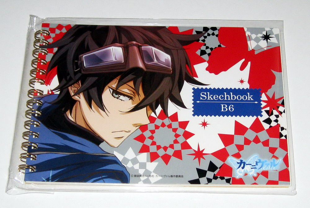 Karneval Sketch Book - Gareki