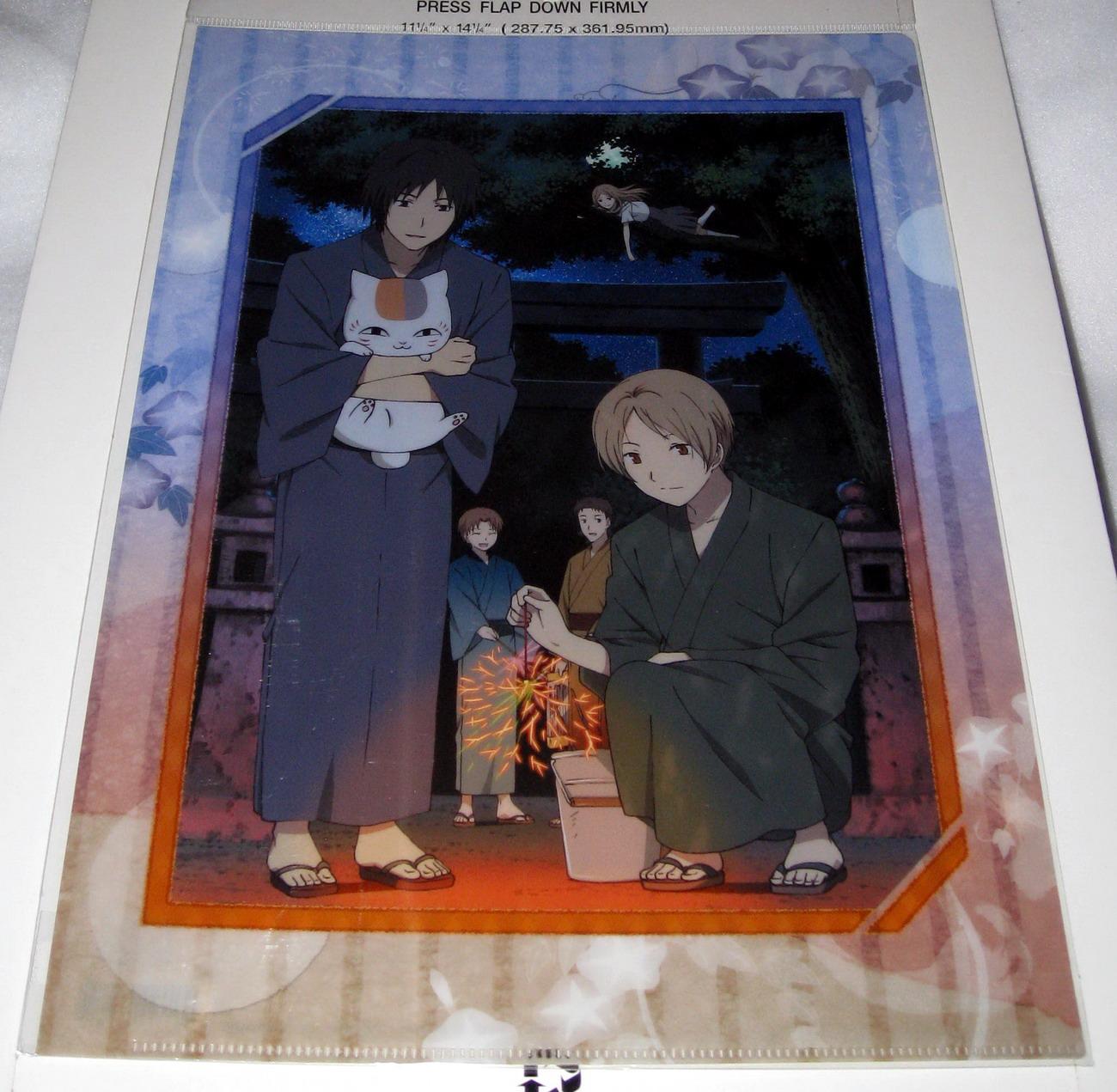 Clear file - 0713 Natsume Yuujincho