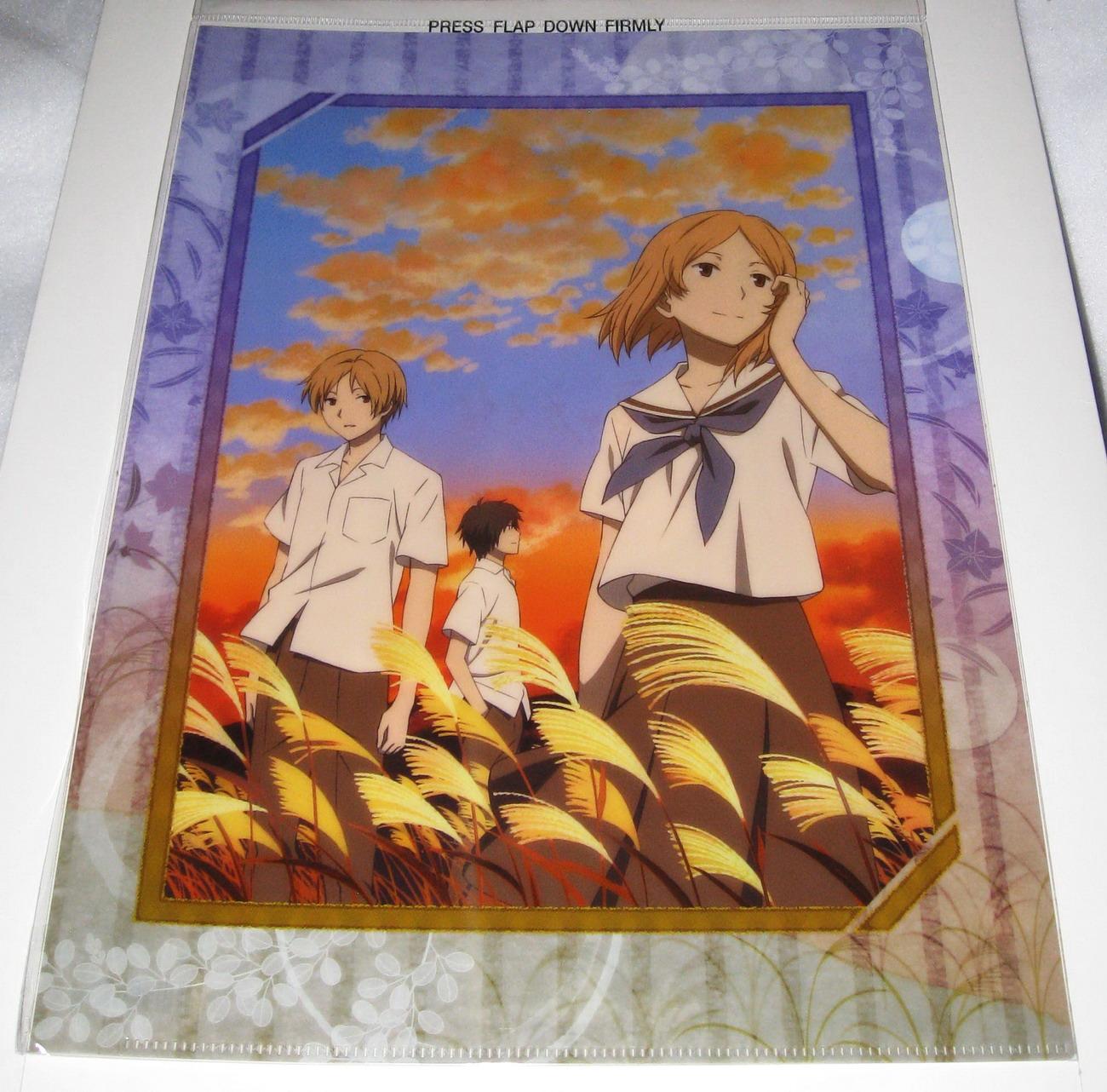 Clear file - 0713 Natsume Yuujincho B