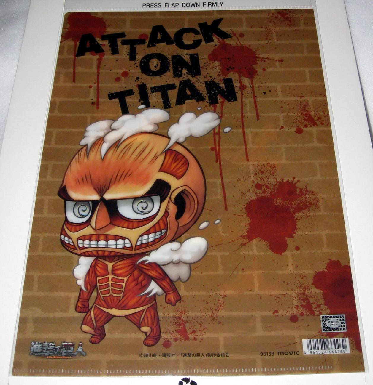 Clear file - 0813 Attack on Titans_2