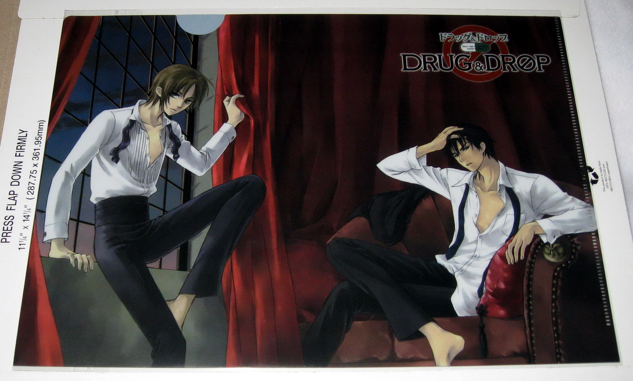 Clear file - CLAMP 2012 - Drug and Drop