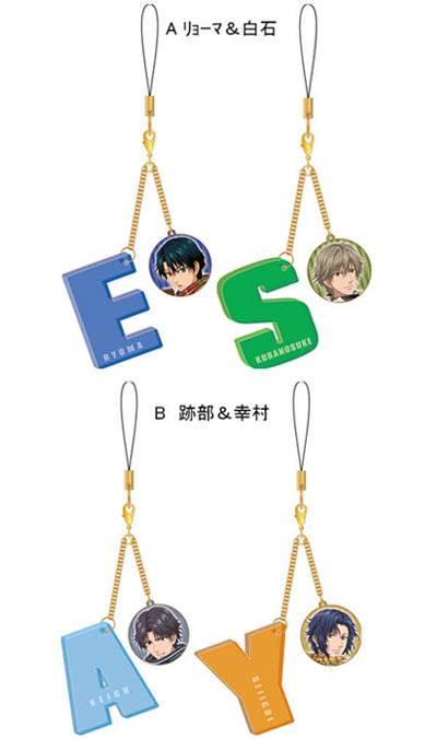 Shinpuri straps