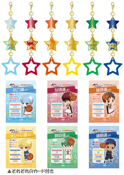 Kurobasu fortune charms