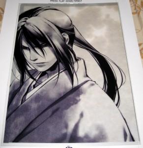 Hakuouki CF - 0913 Sketch Hijikata