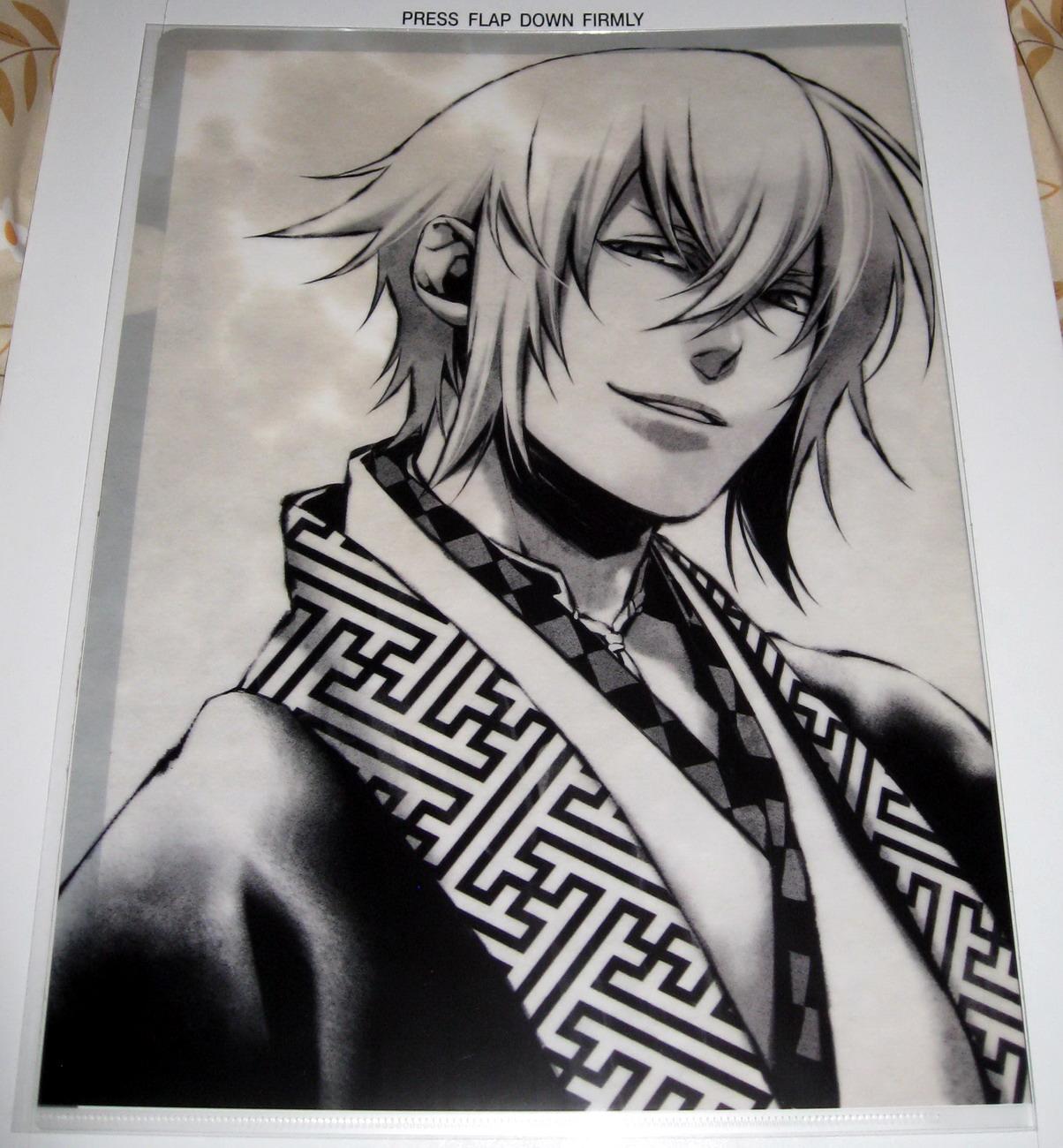 Hakuouki CF - 0913 Sketch Kazama
