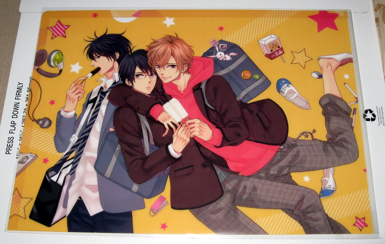 Clear file - 1013C Triplets High School