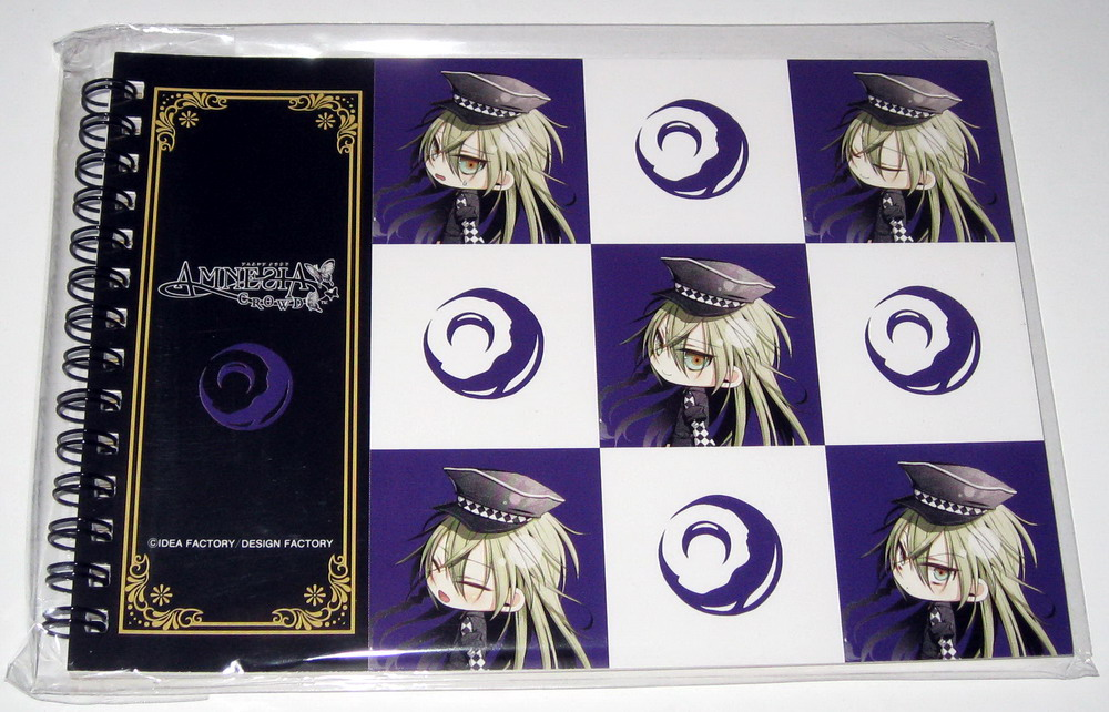 Amnesia sketch book - Ukyo