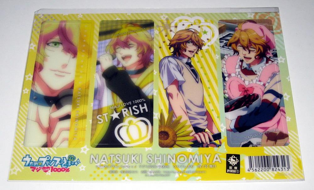 Utapuri Starish Bookmarks - Natsuki