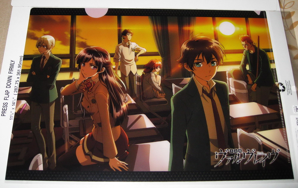 Clear file - 0913 Valrave the Liberator