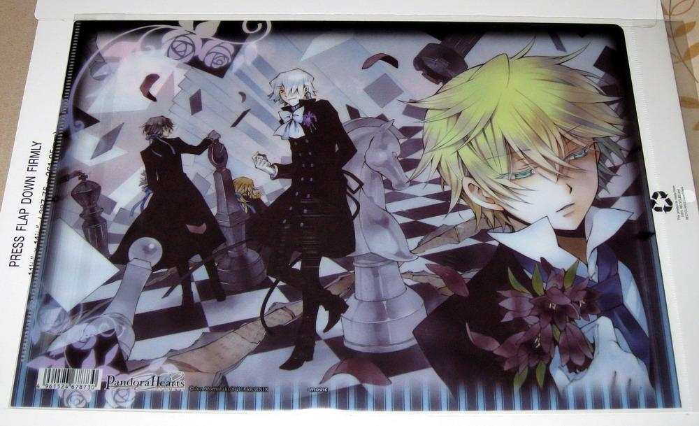 Clear file - 0913B Pandora Hearts back