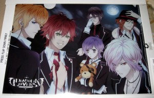 Clear file - 1013 Diabolic Lovers