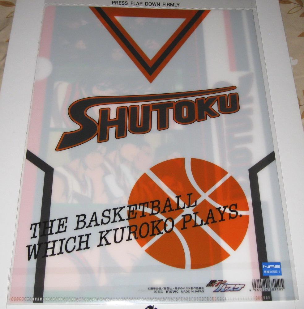 Kurobasu CF - Shutoku_2