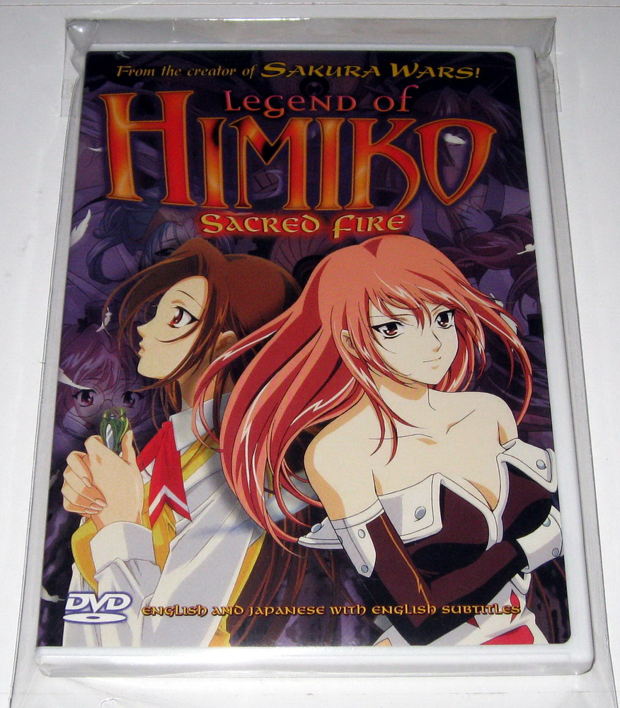 Legend of Himiko v1