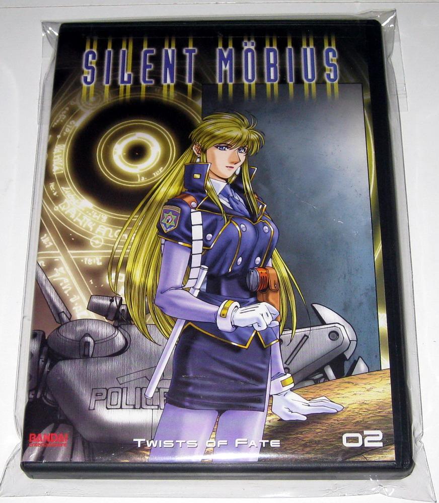 Silent Mobius set2