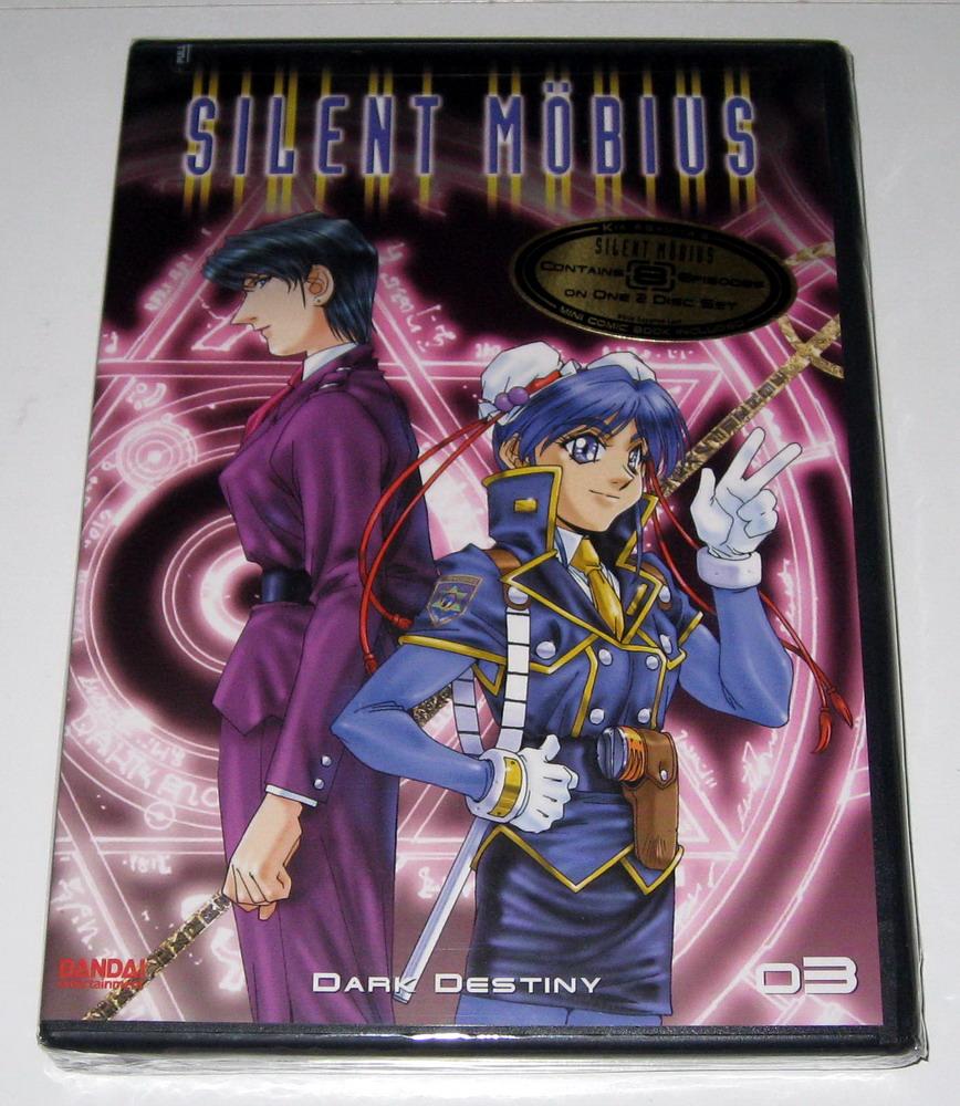 Silent Mobius set3