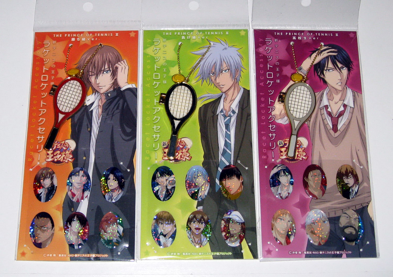 Racket locket_5