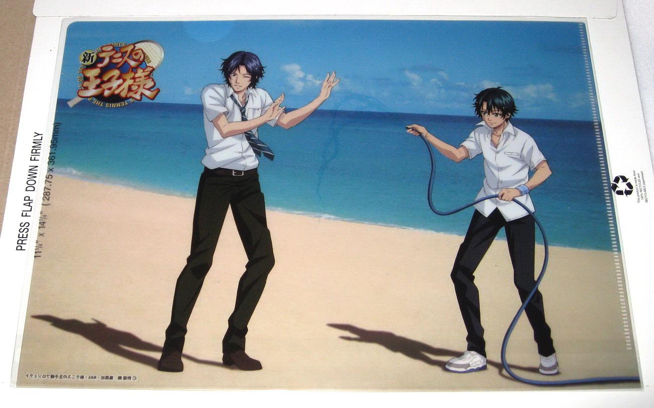 Shinpuri CF - Beach - Ryoma and Yukimura