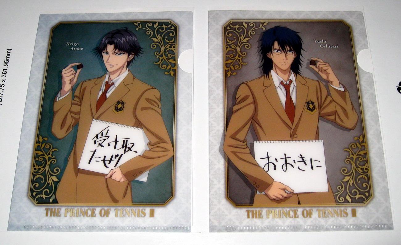 Shinpuri mini clear files chocolate_03