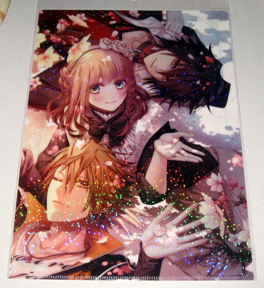 Amnesia1113 CF - Special Prism