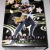 Hakuouki Sega Figure - Okita Rasetsu Version_1