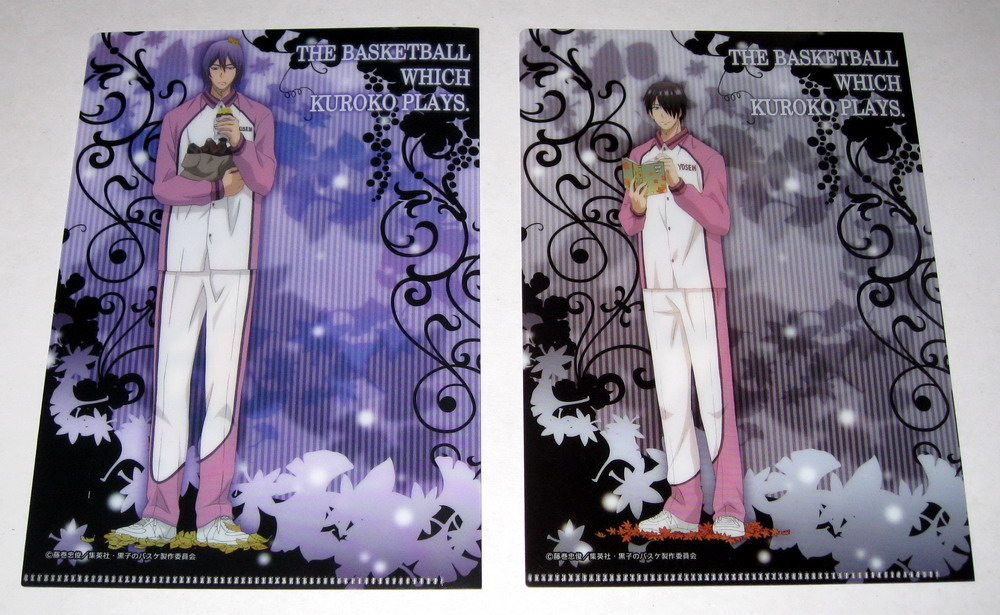Kurobasu Mini CF - Fall_06