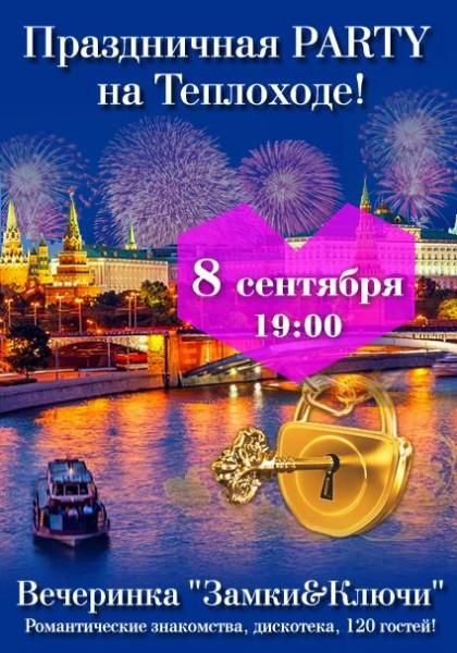 Дуэт клуб знакомств москва официальный сайт питерский ночной клуб стрептиз