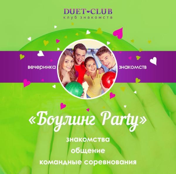 Клуб Знакомств Общение