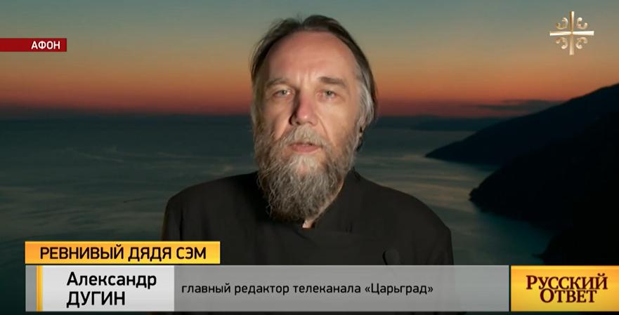 Александр Дугин о попытке запрета въезда в Грецию