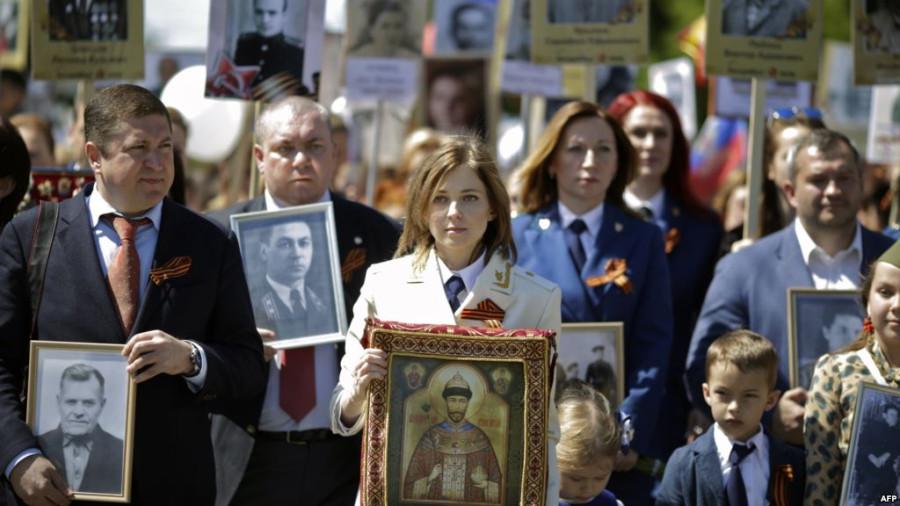 Наш Государь, Бессмертный полк и Наталья Поклонская