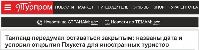 https://www.tourprom.ru/news/47582/?utm_referrer=https%3A%2F%2Fzen.yandex.com