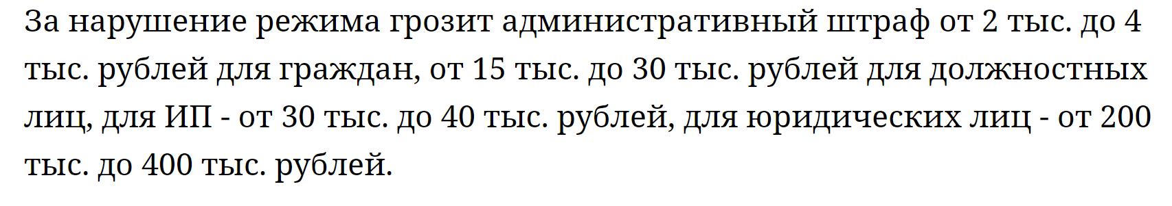 https://tass.ru/moskovskaya-oblast/11276039