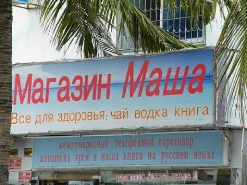 5442705-R3L8T8D-500-masha