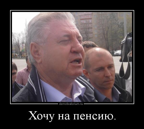 demotivatorium_ru_7233