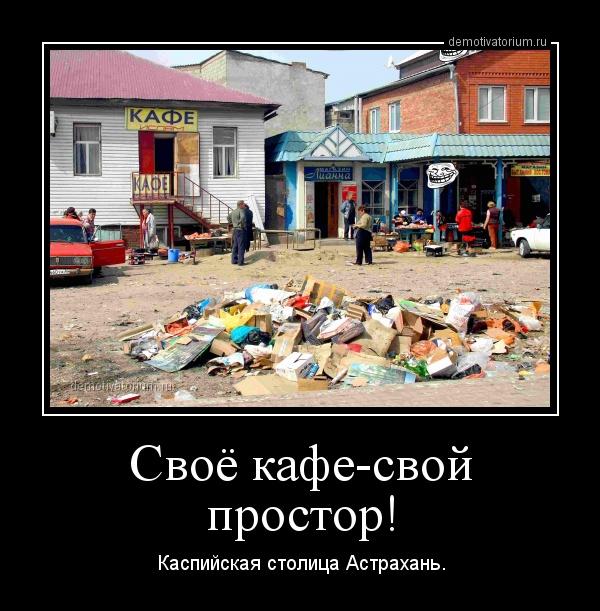 demotivatorium_ru_19636