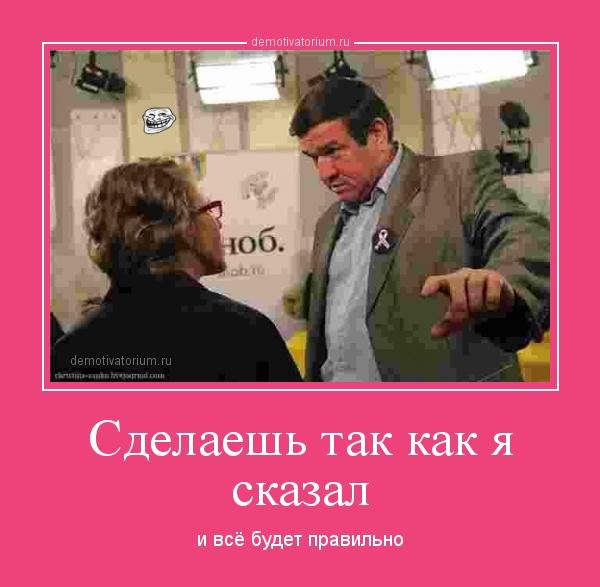demotivatorium_ru_20416
