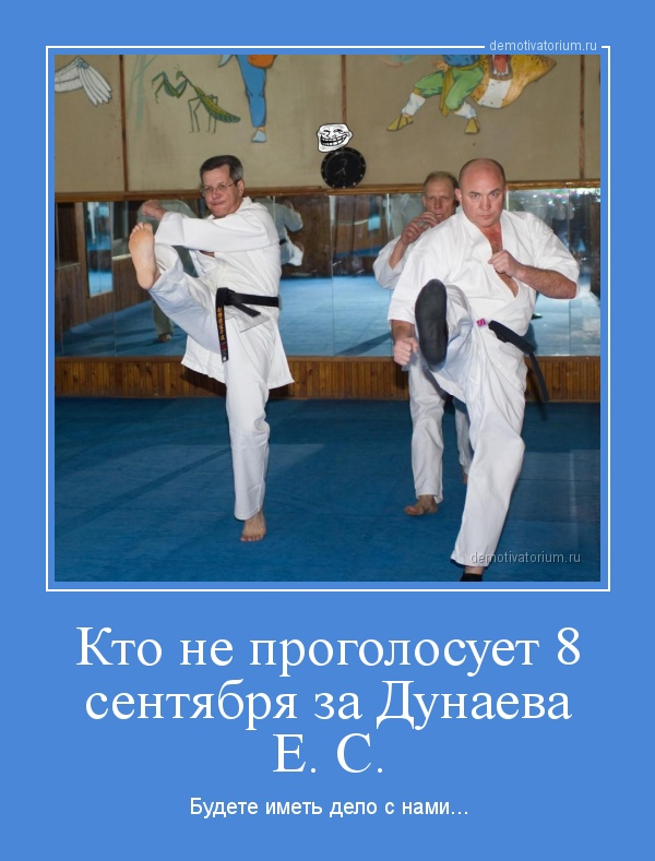 demotivatorium_ru_28595