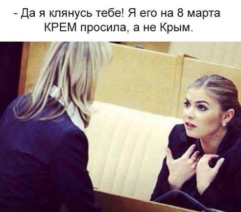кабаева
