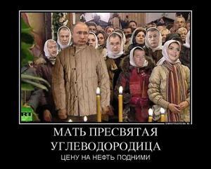 14625141_mat-presvyataya-uglevodoroditsa.thumbnail