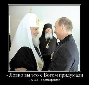 49430756_-lovko-vyi-eto-s-bogom-pridumali.thumbnail