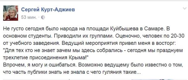 МИД призывает иностранных партнеров отнестись с пониманием к решению о блокаде Донбасса - Цензор.НЕТ 6930