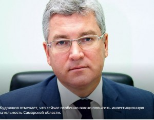 И не стыдно, г-н Кудряшов? Или третьим будищь?