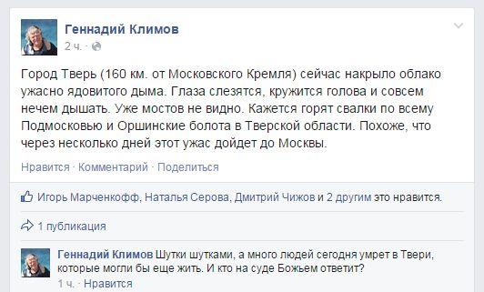 климов2