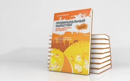 Книга 3D web