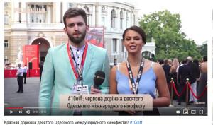 Screenshot_2019-07-21 Красная дорожка десятого Одесского международного кинофеста #10oiff - YouTube